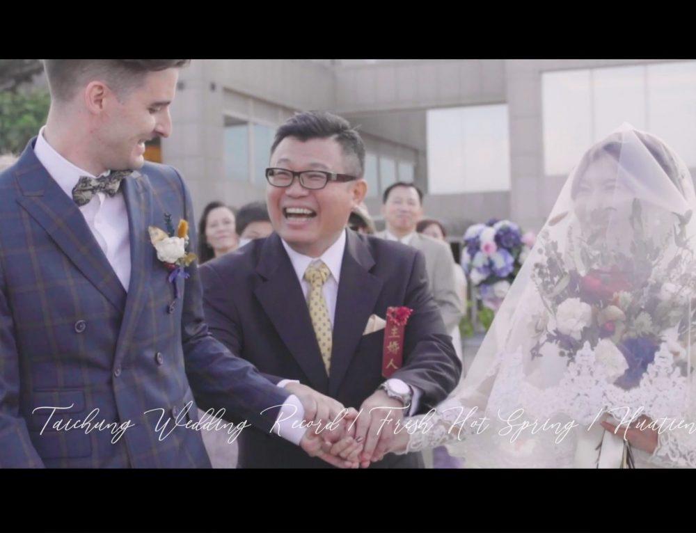 台中婚錄 | 清新溫泉 | 婚禮精華
